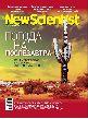 Моя статья о буланах в журнале New Scientist №9(20)